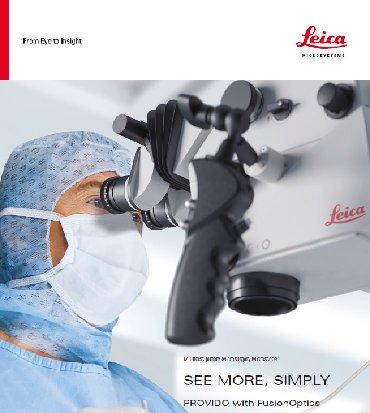 Leica Provido Multidisciplinary Cərrahiyyə mikroskopu ( Surgical