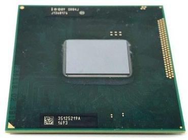 Bakı şəhərində İntel Core i3-2330M 2-ci nəsil i3 prosessoru noutbuk üçün