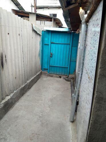 панели для стен пластиковые в Кыргызстан: Продам Дом 44 кв. м, 3 комнаты