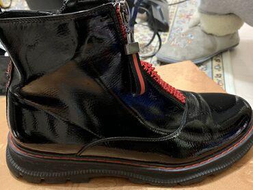 Удобные лаковые ботинки. Демисезонные