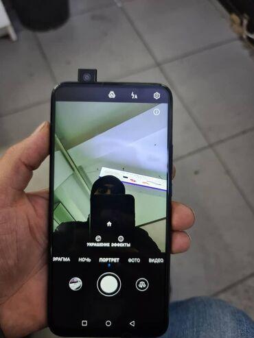 Huawei P zmart. Z. 64 gig. б. У