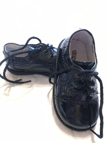 Новые туфли на мальчика 21 размер