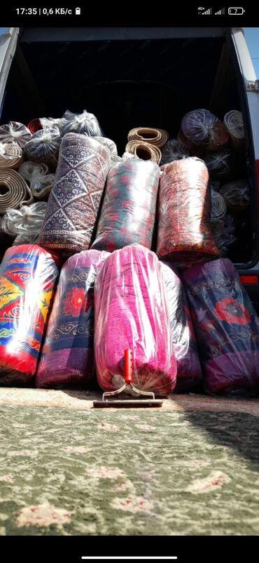 работа доставщика в бишкеке в Кыргызстан: Стирка ковров | Ковролин, Палас, Ала-кийиз | Самовывоз, Бесплатная доставка, Платная доставка
