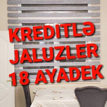 деревянный чехол в Азербайджан: Жалюзи   Кредит