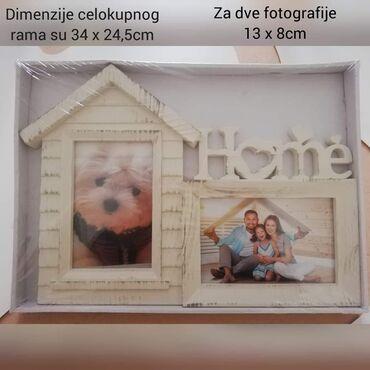 Ram za 2 fotografije 13 x 8cmUkupne dimenzije su 34 x 24,5cmMotiv doma