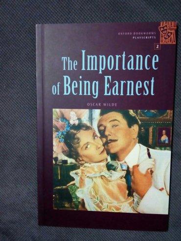 Nova, knjiga na englesko - Nis