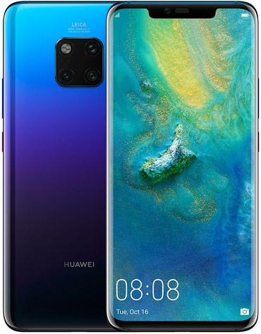 Huawei-mate-s-64gb - Azərbaycan: Huawei Mate 20 Pro (6GB,128GB,Twilight)Məhsul kodu: Kredit kart