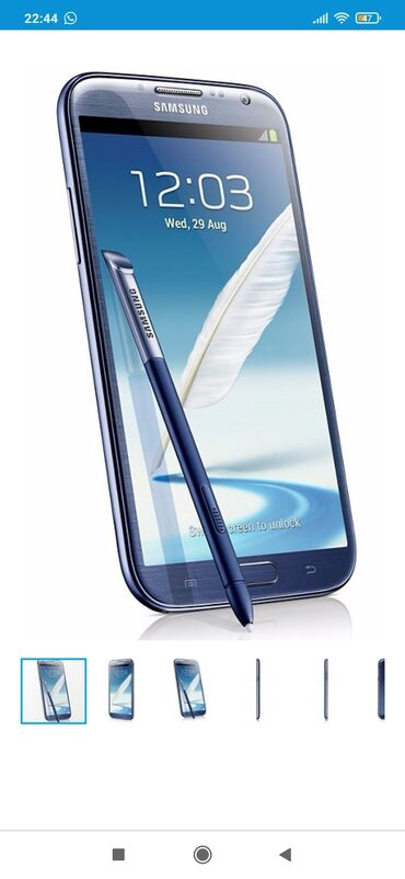 Куплю рабочую материнскую плату на Samsung Note 2