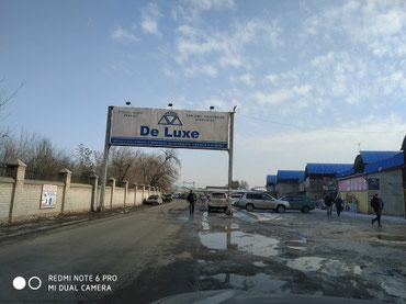 20 тонн контейнер рынок Дордой Делюкс. в Бишкек