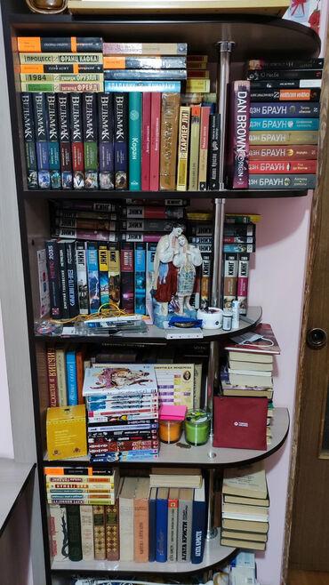 Библиотека. Много разных книг. Тема обновляемая.Все книги в отличном