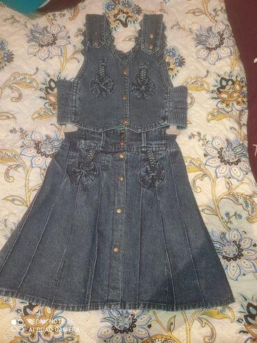Джинсовый костюм подростковый размер 42