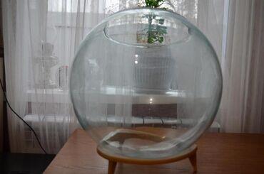 Аквариумы - Кыргызстан: Продаю аквариум круглый, шар, советский на 20 литров. СССР с
