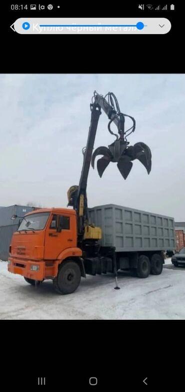металлолом бишкек in Кыргызстан | ГРУЗОВЫЕ ПЕРЕВОЗКИ: Черный металл, куплю черный металл#металл куплю