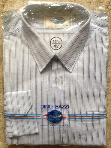Продаю новую рубашку,размер по вороту 42, хлопок+полиэстр, цена 900