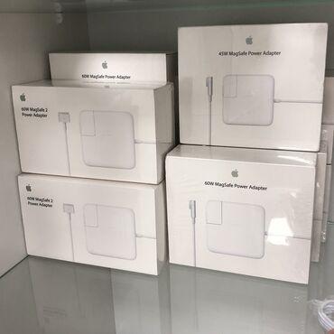 Электроника - Бишкек: В наличии новые Зарядные устройства для Macbook  Magsafe 1/2 45w/60w/8