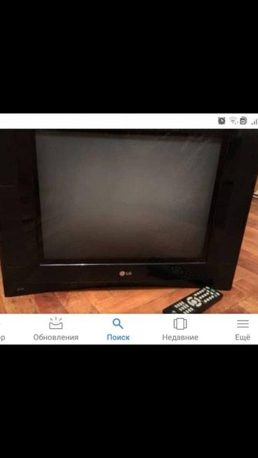 Телевизор в Бишкек