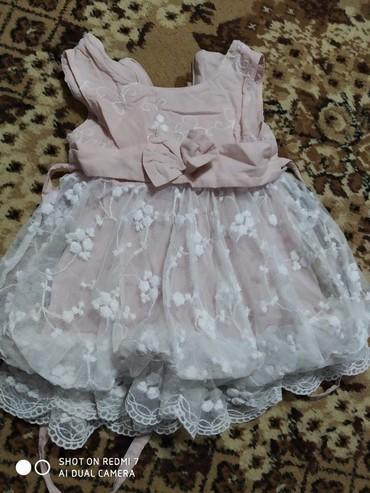 платье для мамы и дочки на годик в Кыргызстан: Нарядное платье на 1 годик с Турции