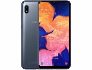 Б/у Samsung B100 32 ГБ Черный
