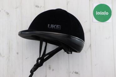 Спорт и отдых - Украина: Шолом для верхової їзди Uke Helmets, р. L   Розмір: 57-61 Висота: 17 с