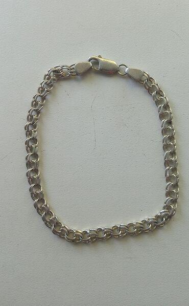 Серебряный браслет бисмарк длина 21см вес 8гр