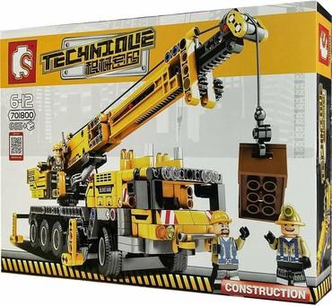 robot konstruktorları - Azərbaycan: Konstruktor . Uşaqlar üçün . Çatdırılma var istəyə görə( ödəniş siz)