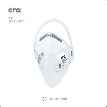 Класс защиты респиратора ffp3имеет показатель пдк больше 0,05 мг/ куб