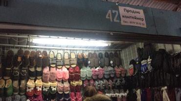Продам бутик на Ортосайском рынке, в Бишкек