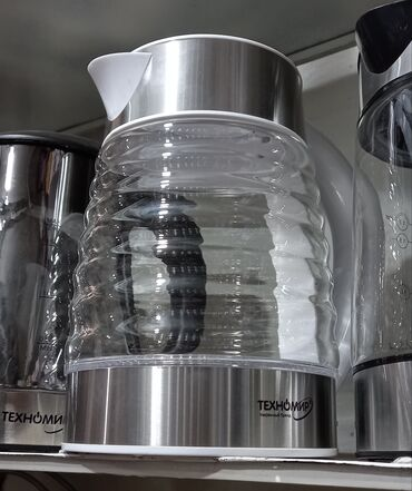 Тефаль Электро чайник гармошка 1400 по городу бесплатная доставка !!