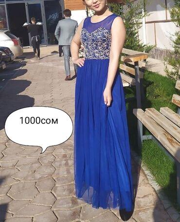 Распродаю свои платья. Качество