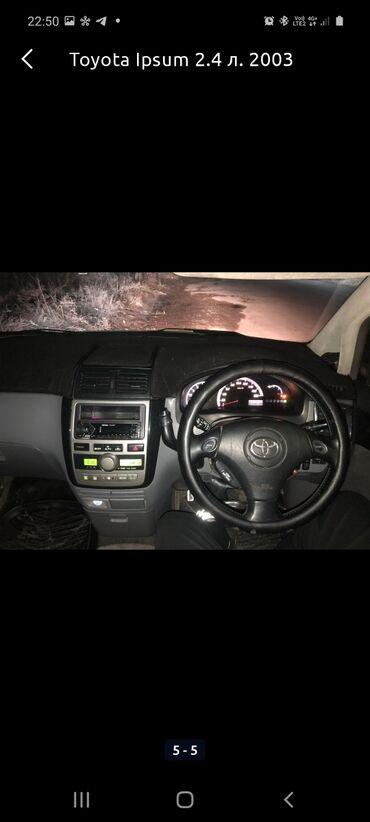 Toyota 2000 2.4 л. 2002