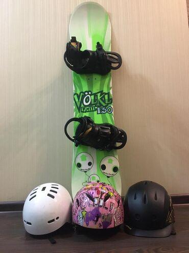 snoubord zhenskij в Кыргызстан: Продаю детский сноуборд 130см с ботинками 37.5 размера. Плюс три детск