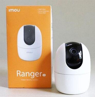 Камера видеонаблюдения. Установка. Гарантия 3 года. От 2600с и выше