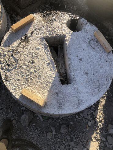 Услуги - Чон-Таш: Крышка по туалет  Диаметр 110см Толщина 15см  Удобная стандарт