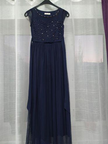Продается вечернее платье