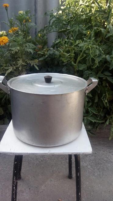Кухонные принадлежности - Кыргызстан: Продаю советские алюминиевые и кастрюли,10л -600с,8л -550с новая