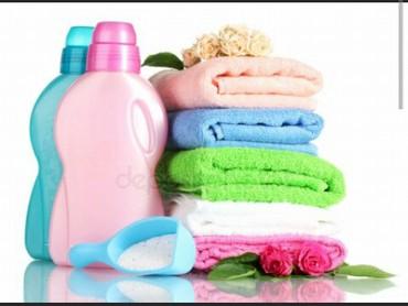 Стираем пледы, одеяло,куртки : чисто и недорого!Пишите на ватсап