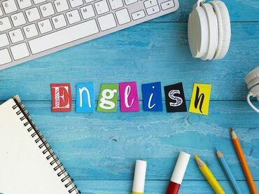 Английский язык. Быстро и эффективно.  Уроки проводятся онлайн в связи