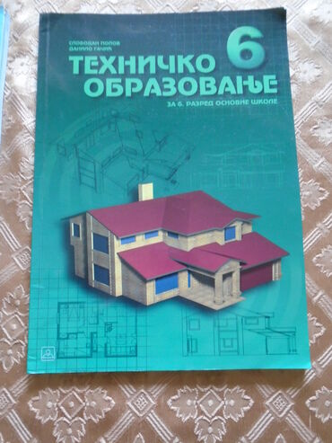 Tehničko obrazovanje za 6. razred Osnovne škole, izdavač Zavod za