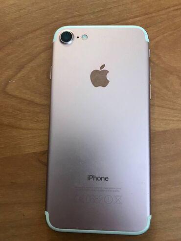 gold man бишкек in Кыргызстан   APPLE IPHONE: IPhone 7   128 ГБ   Rose Gold Жаңы   Бармак изи