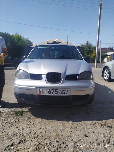 Автомобили - Бишкек: Seat Arosa 1 л. 2000