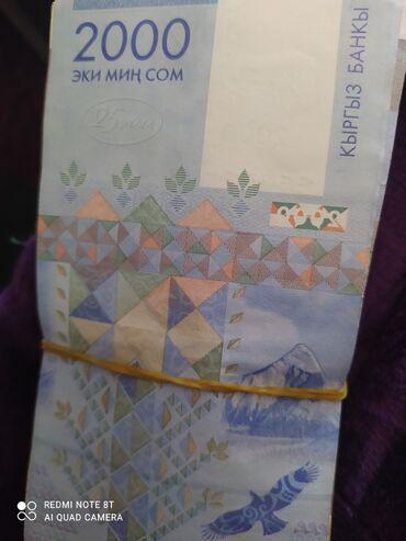 модулятор бишкек в Кыргызстан: Скупка !!! Катализатор любой регионах дорого. Ош Бишкек Баткен Кол