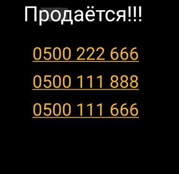 ош парк продажа квартир в Кыргызстан: Продаются ViP номера. Цена договорная писать в WhatsApp