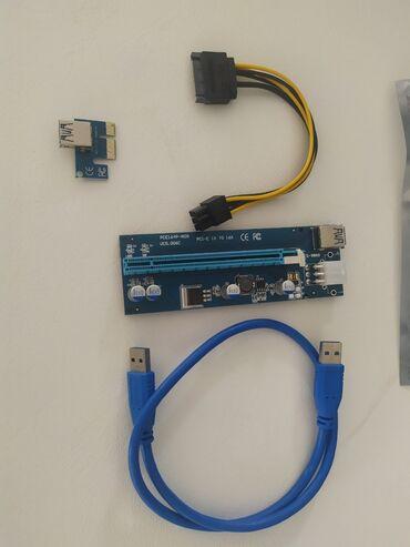 серверы 02 в Кыргызстан: Продам 4 и 6 pin Рейзеры