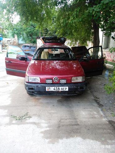 Volkswagen Passat 1.8 л. 1989 | 500000 км