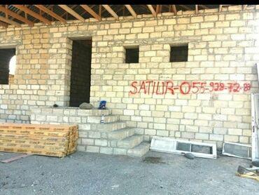 Недвижимость - Кедабек: Продам Дом 500 кв. м, 3 комнаты