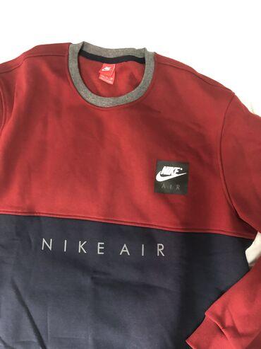 Nike duks 🛍