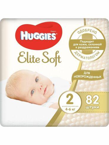 "huggies elite soft в Кыргызстан: Подгузники ""Huggies"" Elite Soft 2, 4-6кг, 25 шт82штHuggies Elite Soft"