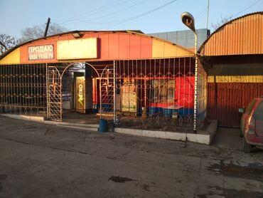 вита марине в Кыргызстан: Продается магазин.Магазин расположен в с. Беловодское на центральной
