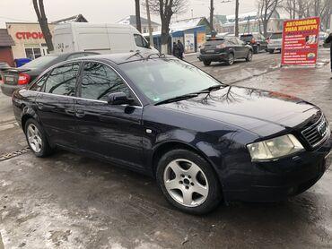 Audi A6 2.4 л. 2001 | 270 км