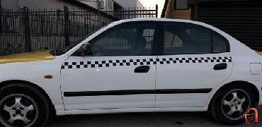 Hyundai Elantra 1.6 l. 2002 | 320000 km